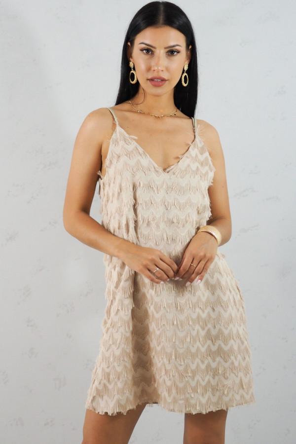 Sukienka beżowa Sori 1